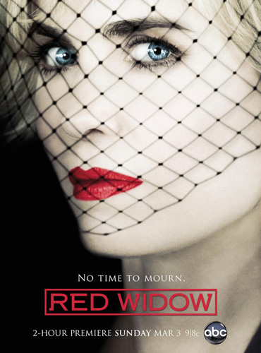 Красная вдова / Red Widow (1 сезон / 2013) WEB-DLRip