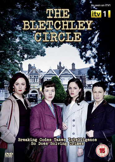 Код убийства / The Bletchley Circle (1 сезон / 2012) HDTVRip