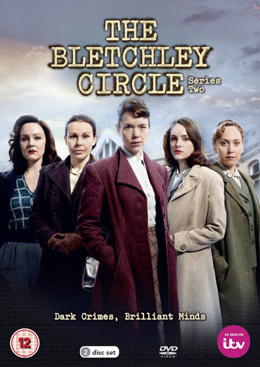 Код убийства / The Bletchley Circle (2 сезон / 2014) HDTVRip