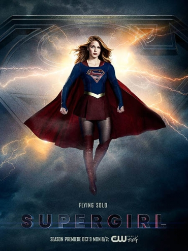 Супердевушка / Супергёрл (3 сезон) / Supergirl (2017) WEB-DLRip / WEB-DL 720 / HDTVRip
