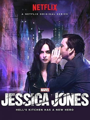 Джессика Джонс (1 сезон) / Jessica Jones (2015) WEB-DLRip
