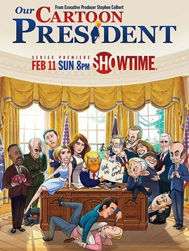 Наш мультяшный президент (1 сезон) / Our Cartoon President (2018) WEB-DLRip