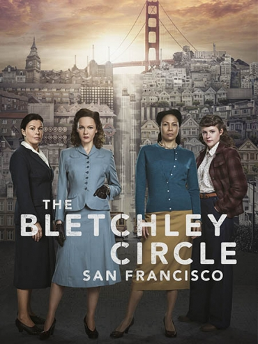 Код убийства: Сан-Франциско (1 сезон) / The Bletchley Circle: San Francisco (2018) HDTVRip