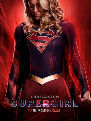 Супердевушка / Супергёрл (4 сезон) / Supergirl (2018) WEB-DLRip / WEB-DL 720 / HDTVRip