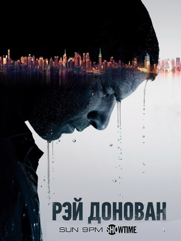 Рэй Донован (6 сезон) / Ray Donovan (2018) WEB-DLRip / WEB-DL 720 / WEBRip