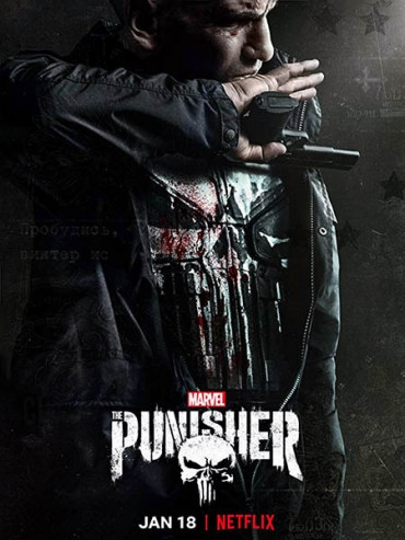 Каратель (2 сезон) / The Punisher (2019) WEBRip
