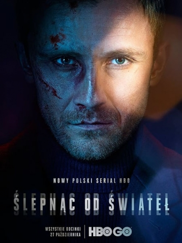 Ослеленные огнями (1 сезон) / Blinded by the Lights / Slepnac Od Swiatel (2018) WEBRip