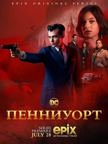 Пенниуорт (1 сезон) / Pennyworth (2019) WEB-DLRip