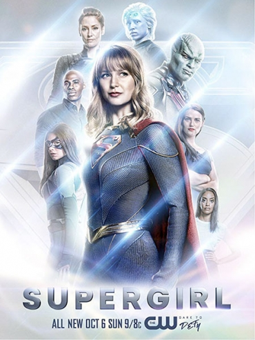 Супердевушка / Супергёрл (5 сезон) / Supergirl (2019) WEB-DLRip / WEBRip