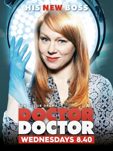 Доктор, доктор (4 сезон) / Doctor Doctor (2020) WEB-DLRip